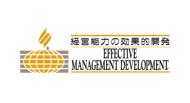 経営能力の効果的開発