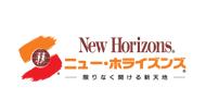 ニュー・ホライズンズ - 限りなく開ける新天地